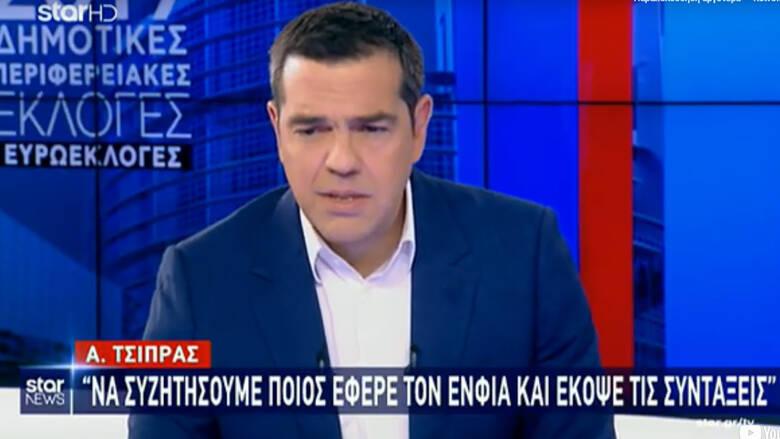 Τσίπρας στο STAR: Σκέψη να δοθεί αύξηση 50 ευρώ στην εθνική σύνταξη, τον επόμενο χρόνο