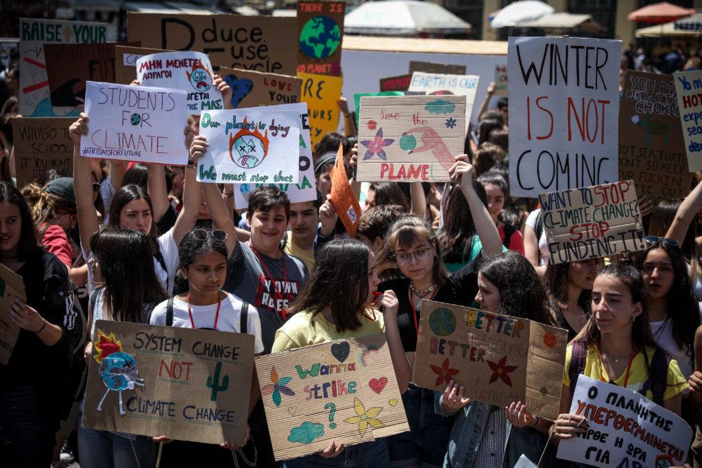Αθήνα: Μαθητική πορεία για την κλιματική αλλαγή (Photos)