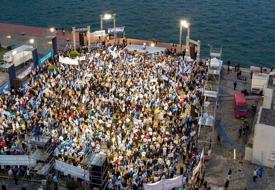 Η Θεσσαλονίκη «μίλησε»: Λίγοι και «μαντρωμένοι» στην ομιλία Μητσοτάκη (Photos & Video)