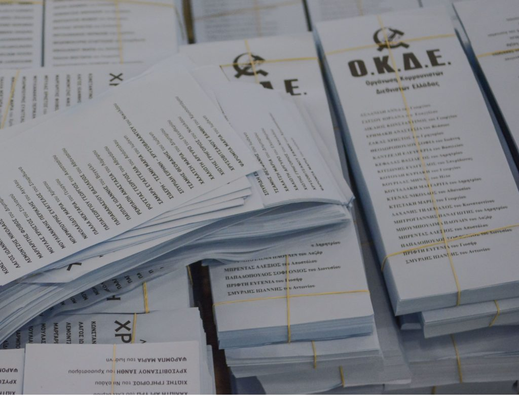 Ετεροδημότες: Τι διαφορετικό ισχύει για ευρωεκλογές και αυτοδιοικητικές εκλογές