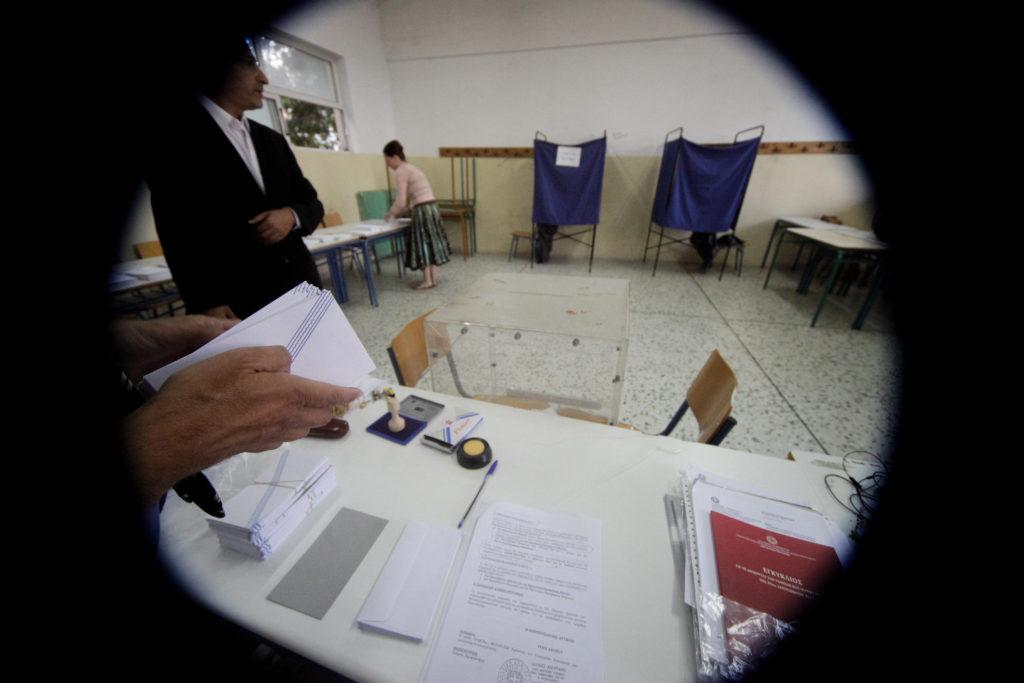 Τι σημαίνει η ένδειξη «Δ» δίπλα στο όνομα του ψηφοφόρου στον εκλογικό κατάλογο