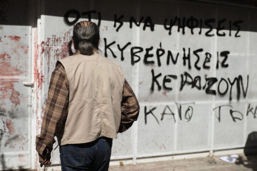 Επίθεση αγνώστων σε εκλογικό περίπτερο του ΣΥΡΙΖΑ στα Εξάρχεια (Photos)