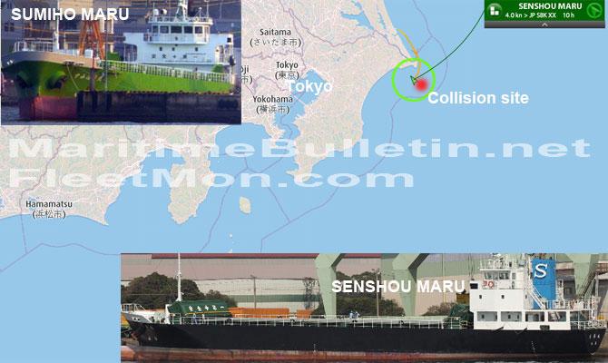 Τέσσερις Ιάπωνες ναυτικοί αγνοούνται ύστερα από σύγκρουση δύο πλοίων
