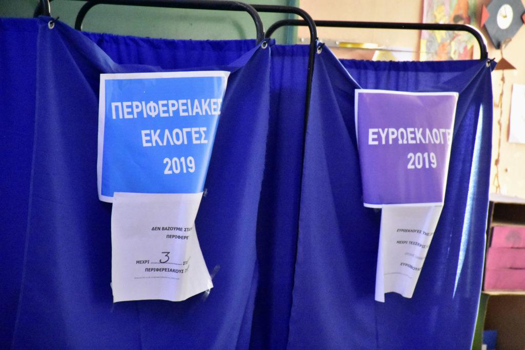 Πηγές ΥΠΕΣ: Χωρίς προβλήματα η ψηφοφορία σε όλα τα εκλογικά κέντρα
