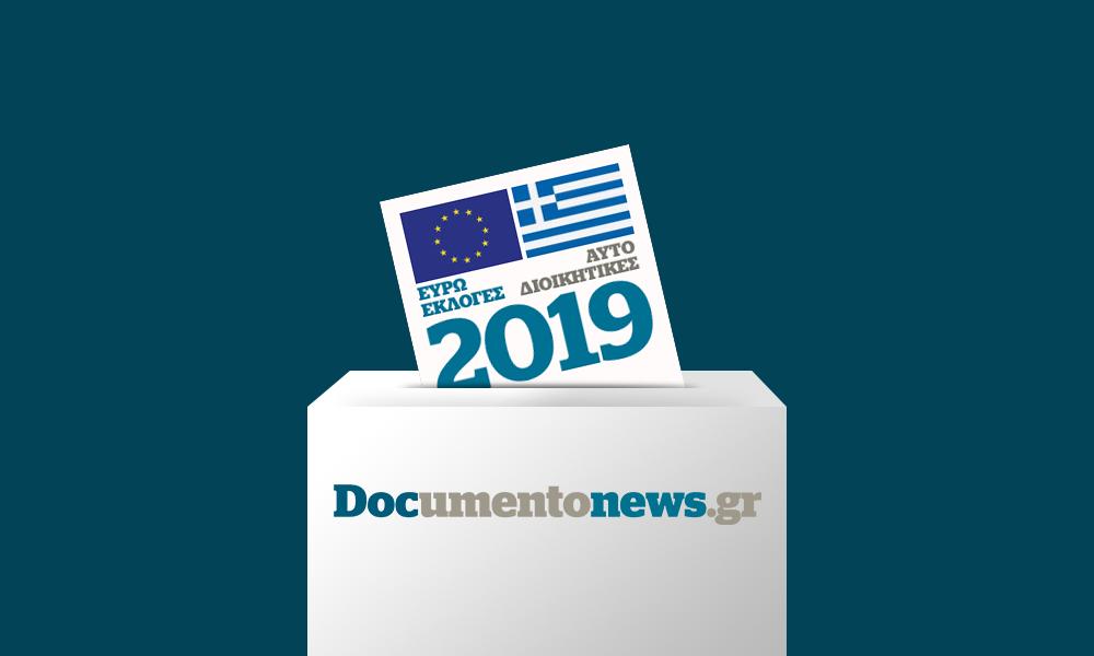 Εκλογές 2019: Καθαρή νίκη της ΝΔ- Οι πρωταγωνιστές – Live (Video-Photos)