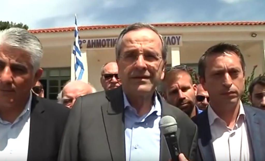 Σαμαράς: Τώρα μιλάει ο λαός (Video)