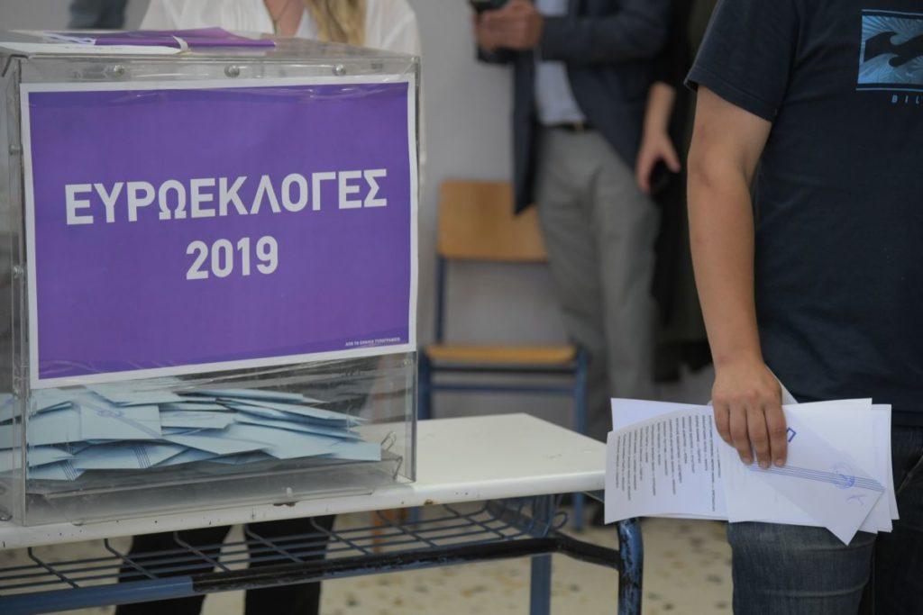 Εκλογές 2019: Αυτό είναι το συγκεντρωτικό Exit Poll