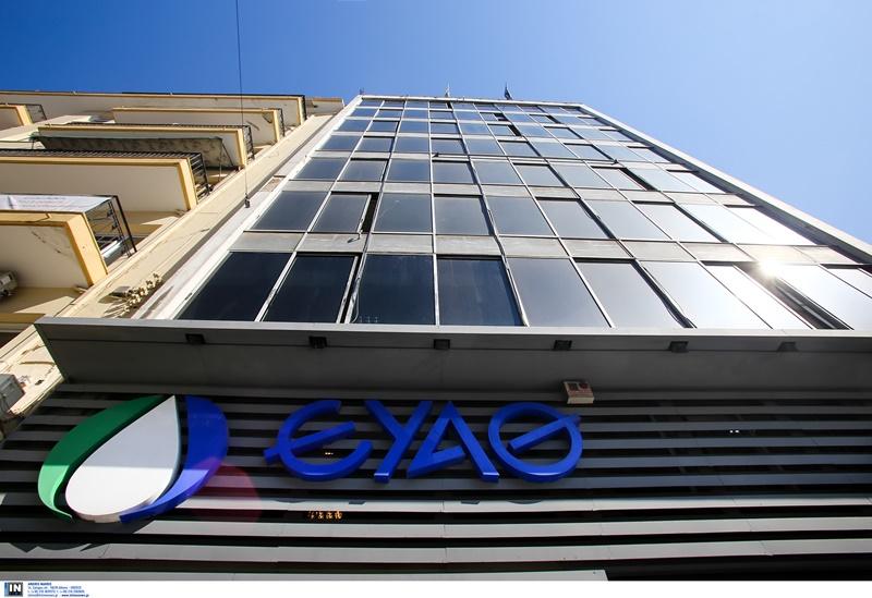Θεσσαλονίκη: Παραιτήθηκε ο Πρόεδρος και Διευθύνων Σύμβουλος της ΕΥΑΘ