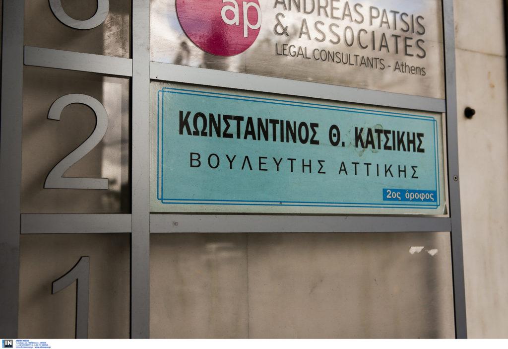 O Ρουβίκωνας ανέλαβε την ευθύνη για την καταδρομική επίθεση στο γραφείο του Κατσίκη
