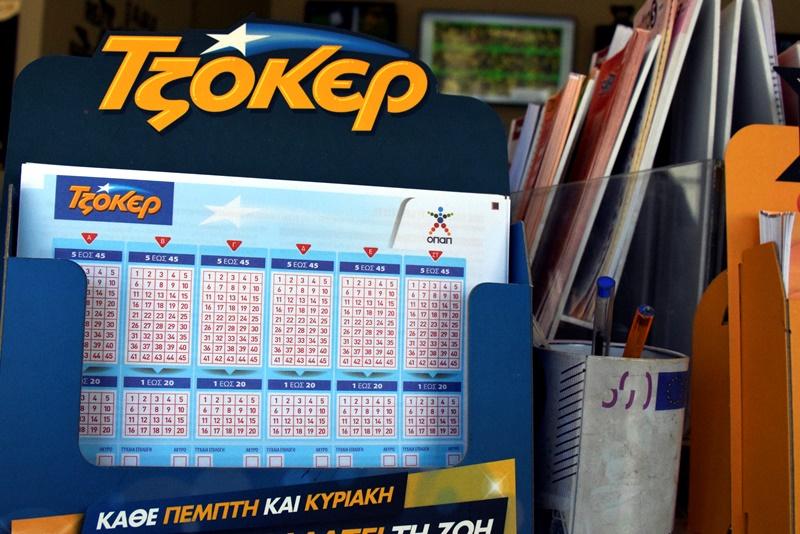 Ένας υπερτυχερός «σάρωσε» στο ΤΖΟΚΕΡ με κέρδη 1,2 εκατ. ευρώ