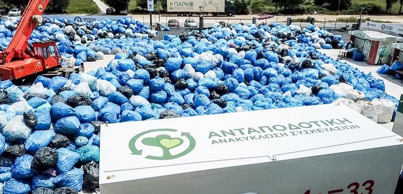 Ρεκόρ Γκίνες στην ανακύκλωση από τους Γιαννιώτες (video)