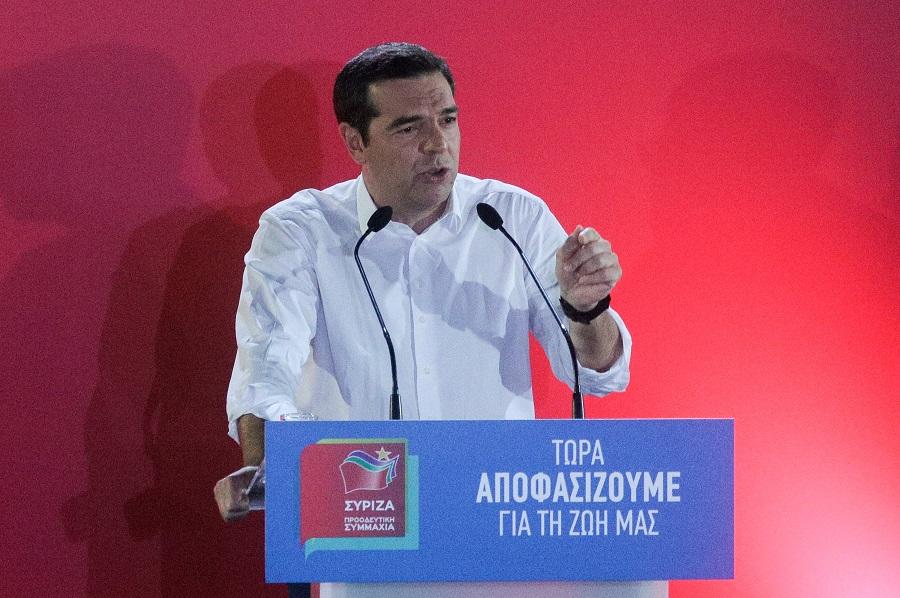 Αλέξης Τσίπρας: «Η Ελλάδα δεν είναι πια μια χρεοκοπημένη χώρα» (Video)