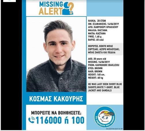 Κρήτη: Σημάδι ζωής στα social media από τον Κοσμά Κακούρη που τον αναζητούν οι συγγενείς του