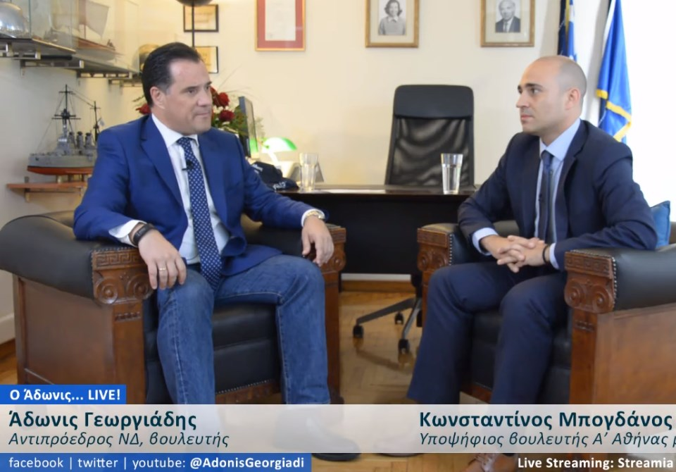 Ο ατελείωτος πάτος της χυδαιότητας από Άδωνη-Μπογδάνο: «Ο ΣΥΡΙΖΑ ευθύνεται για τον θάνατο του Θέμου» (Video)