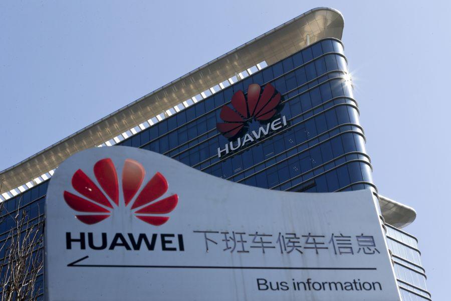 MIT Technology Review: Η Huawei στη λίστα με τις 50 πιο «έξυπνες» εταιρίες