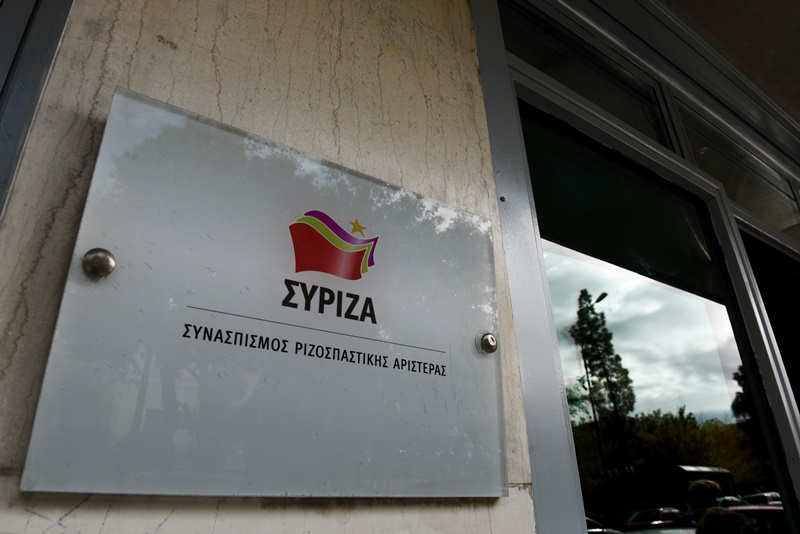 ΣΥΡΙΖΑ για τον «υφυπουργό Ελληνικού»: Nα τον αποπέμψει ο Κυριάκος Μητσοτάκης