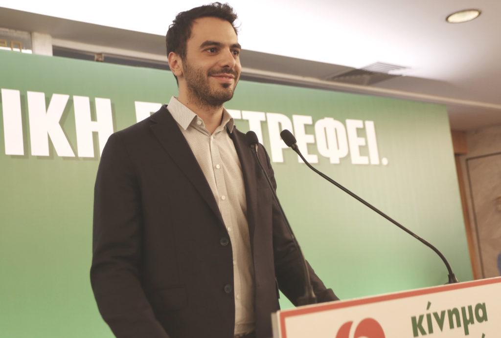 ΚΙΝΑΛ: Οι πολίτες ψήφισαν να φύγει ο Τσίπρας και να μην υπάρξει αστάθεια στη χώρα