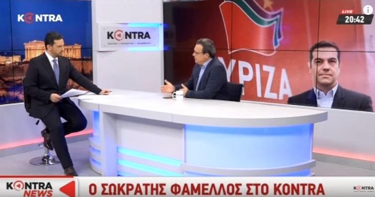 Φάμελλος: Αν η κυβέρνηση έχει αναλάβει την εξυπηρέτηση ορισμένων συμφερόντων, αυτό δεν είναι το συμφέρον των Ελλήνων (Video)
