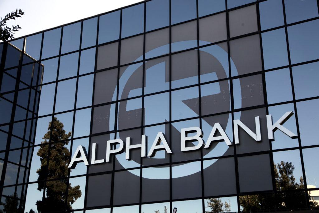 Με 800 λιγότερους εργαζόμενους η Alpha Bank