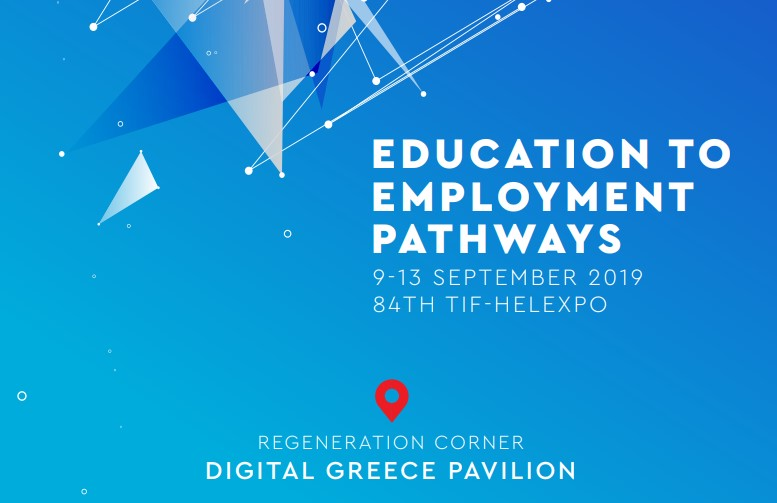 ReGeneration: Πρόγραμμα ομιλιών και δράσεων στην 84η Διεθνή Έκθεση Θεσσαλονίκης
