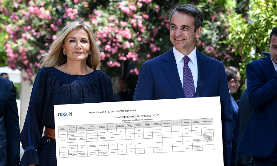 Το ζεύγος Μητσοτάκη, το θαύμα των Παρισίων και τα «ορφανά» 725.000 ευρώ