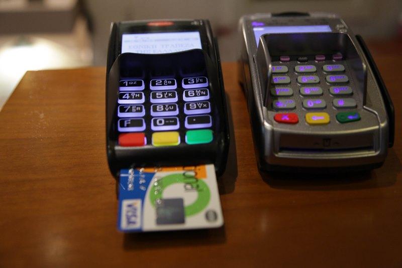 Αλλάζει από σήμερα το σύστημα πληρωμών με κάρτες – αυστηρότεροι έλεγχοι