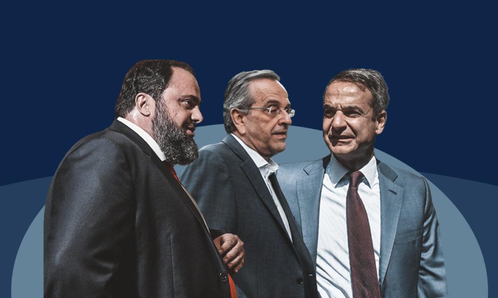 Μαρινάκης, Σαμαράς απειλούν τον Μητσοτάκη, την Κυριακή με το Documento (Video)