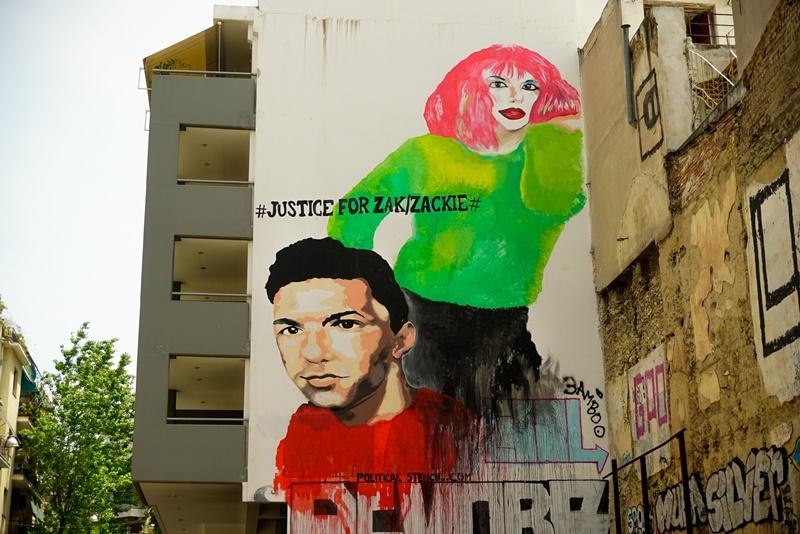 ΣΥΡΙΖΑ: Να διαλευκανθεί πλήρως η στυγερή δολοφονία του Ζακ Κωστόπουλου