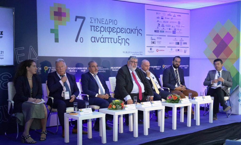 Τι είπαν στελέχη των ΕΛΠΕ στο 7ο Συνέδριο Περιφερειακής Ανάπτυξης