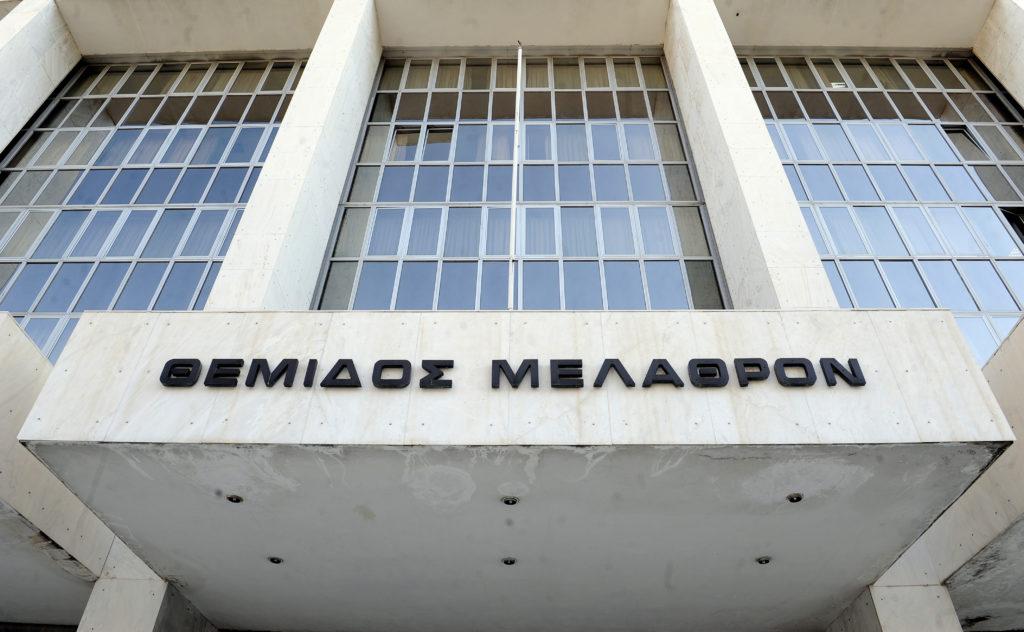 Διακόπηκε για τις 9 Οκτωβρίου η δίκη των «28» για σύσταση συμμορίας και «στημένα» στο ποδόσφαιρο
