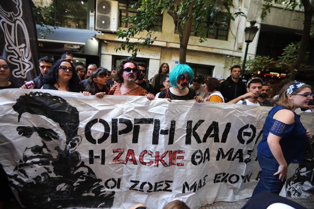 Ζακ Κωστόπουλος: Σήμερα το πειθαρχικό της ΕΛΑΣ για τους αστυνομικούς που εμπλέκονται στο θανάσιμο ξυλοδαρμό του