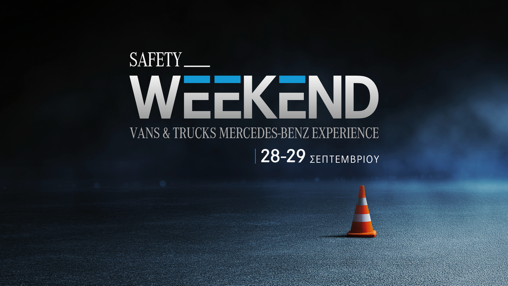 Safety Weekend από τη Mercedes-Benz