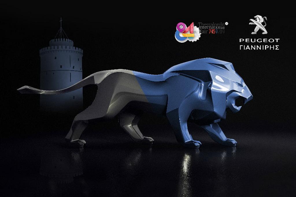 Η Peugeot Gianniris έδωσε το «παρών» στην 84η ΔΕΘ