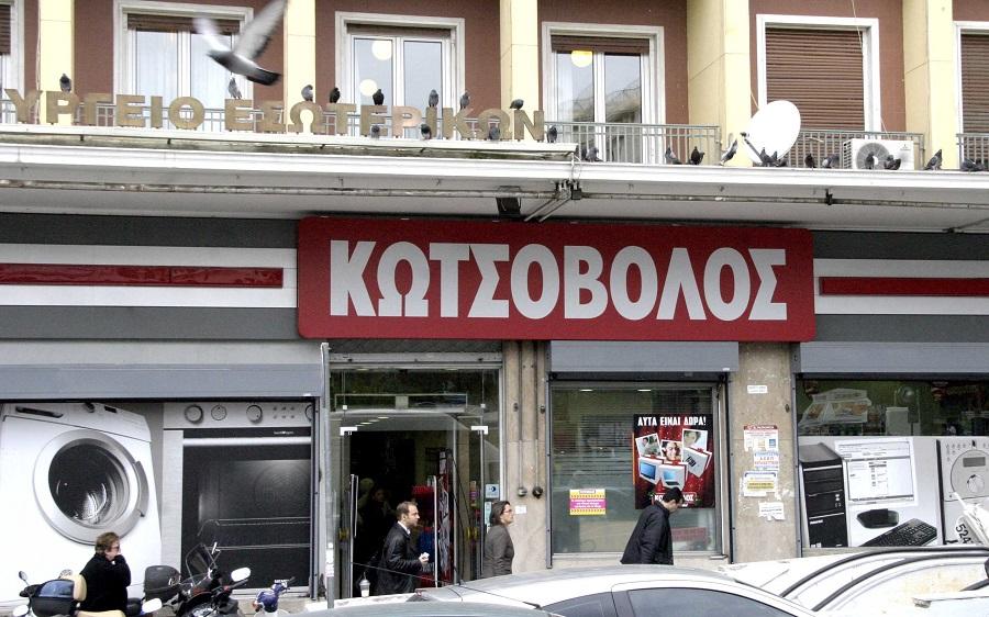 Ηλεκτρονική απάτη καταγγέλλει ο Κωτσόβολος – Fake τα SMS με «πακέτα-δωροεπιταγές»
