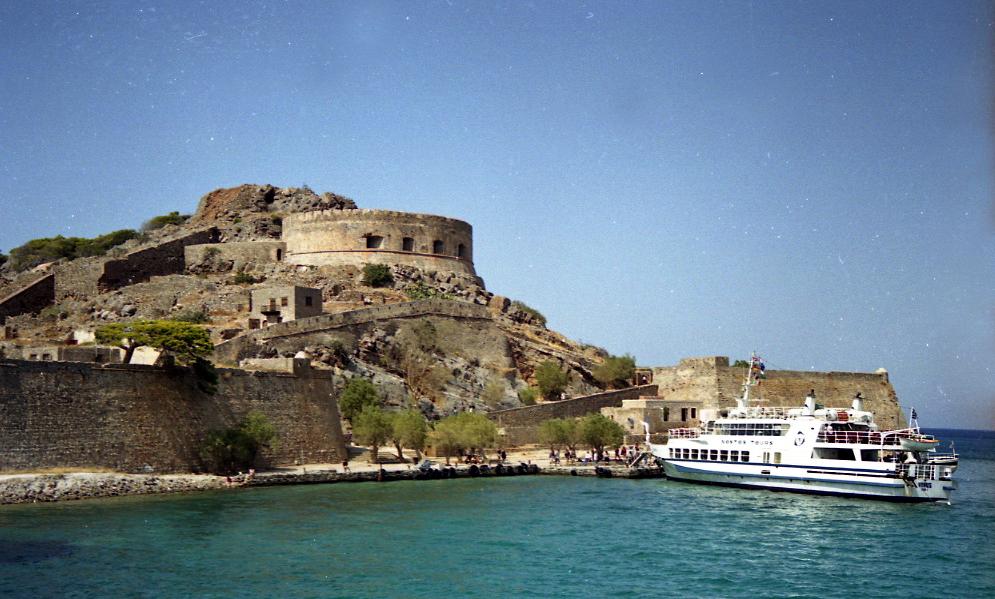 Σπιναλόγκα: Τον Ιούνιο του 2020 η ψηφοφορία για ένταξη στα Μνημεία Παγκόσμιας Κληρονομιάς