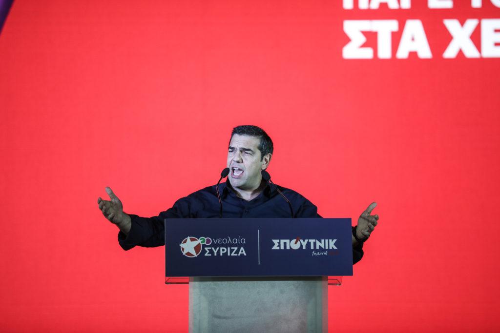 Αλέξης Τσίπρας: Πλατύ δημοκρατικό προσκλητήριο για μια κοινωνία που θα χωράει τα όνειρα και τις ανάγκες μας (Video)