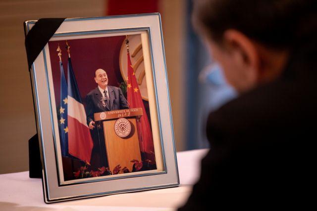 ΗΠΑ: Με καθυστέρηση 4 ημερών τα συλλυπητήρια στη Γαλλία για τον θάνατο του Ζακ Σιράκ
