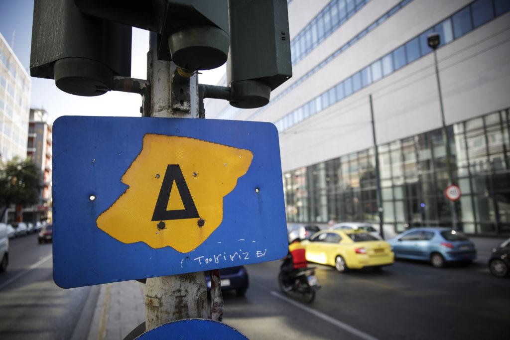 Δακτύλιος: Προσοχή, επιστρέφει από σήμερα στην Αθήνα – Δείτε τα όρια. Ποια Ι.Χ. εξαιρούνται