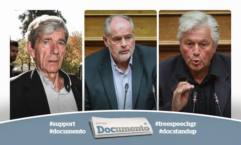 Δείγμα παλαιολιθικής Δεξιάς η απόπειρα φίμωσης του # Documento -Δηλώσεις Κοτσακά, Φωτάκη, Παπαχριστόπουλου #freespeechgr