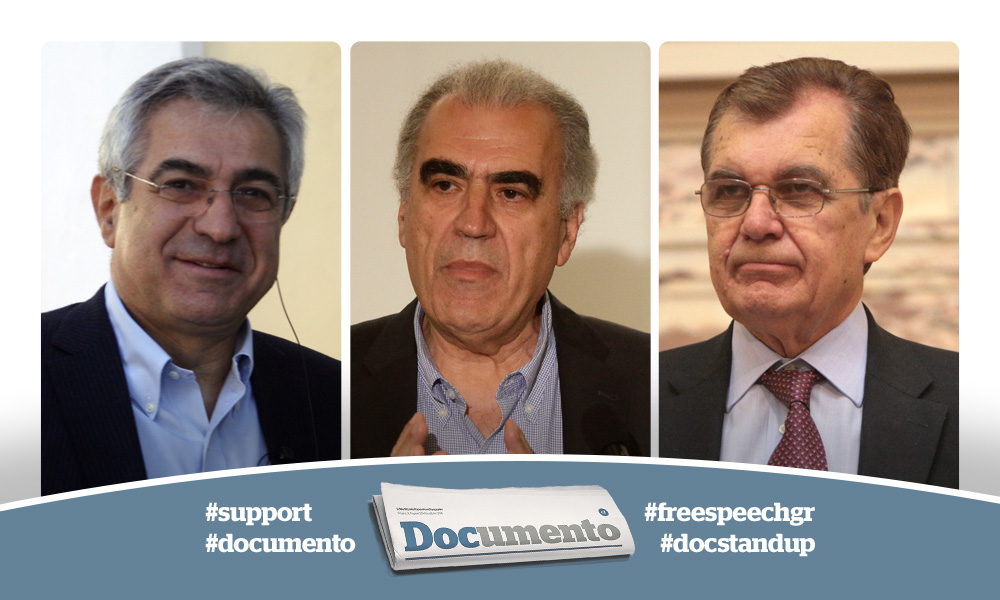 Η φίμωση του Τύπου βολή κατά του δημοκρατικού πολιτεύματος – Δηλώσεις Καρχιμάκη, Ρέππα, Κρεμαστινού #Documento #freespeechgr
