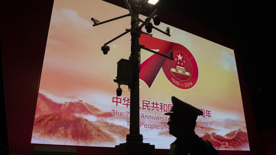 Επίδειξη (υπερ)δυνάμεως στην πλατεία Τιανανμέν για τα 70 χρόνια του κομμουνιστικού καθεστώτος στην Κίνα