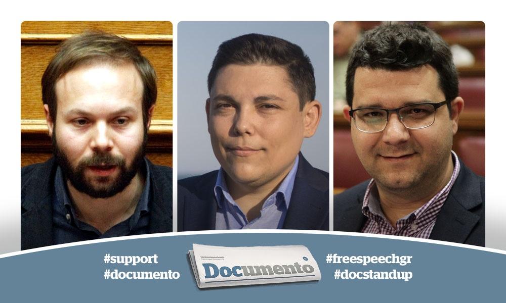 Να σεβαστεί η κυβέρνηση την πολυφωνία των ΜΜΕ – Δηλώσεις Ψυχογιού, Μπουρνούς, Κάτση #Documento #freespeechgr