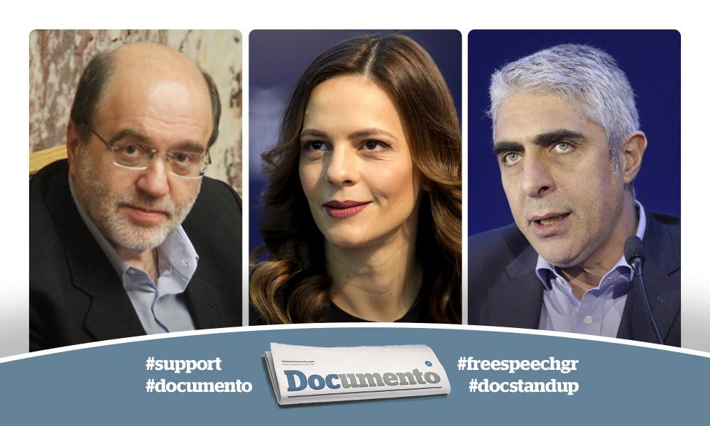 Οι νοοτροπίες της κυβέρνησης παραπέμπουν σε αυταρχικά καθεστώτα-Δηλώσεις Αλεξιάδη, Αχτσιόγλου, Γ. Τσίπρα #Documento #freespeechgr