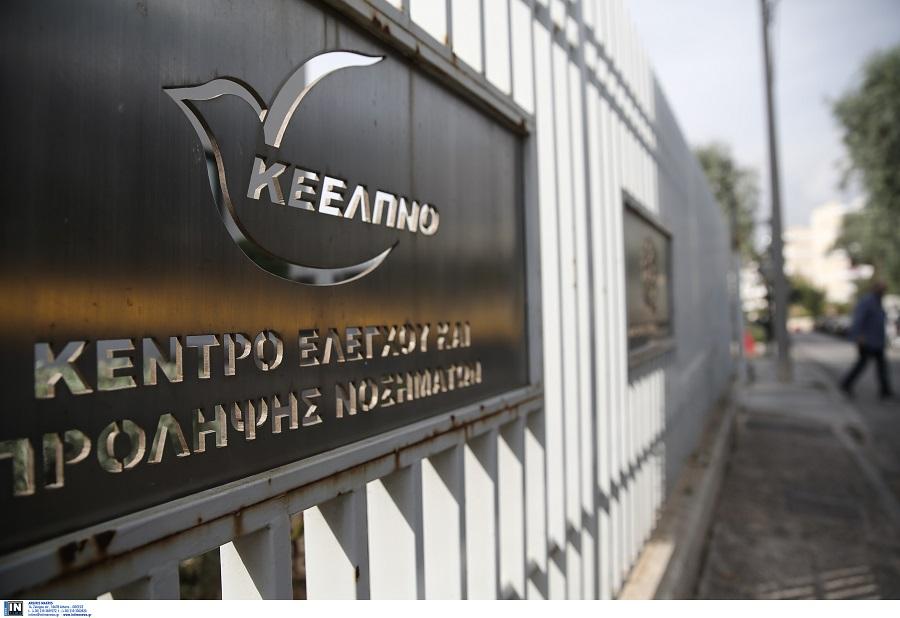 Εισαγγελέας-δίκη ΚΕΕΛΠΝΟ: «Το ΚΕΕΛΠΝΟ ήταν η offshore του ελληνικού Δημοσίου και των ρουσφετιών»