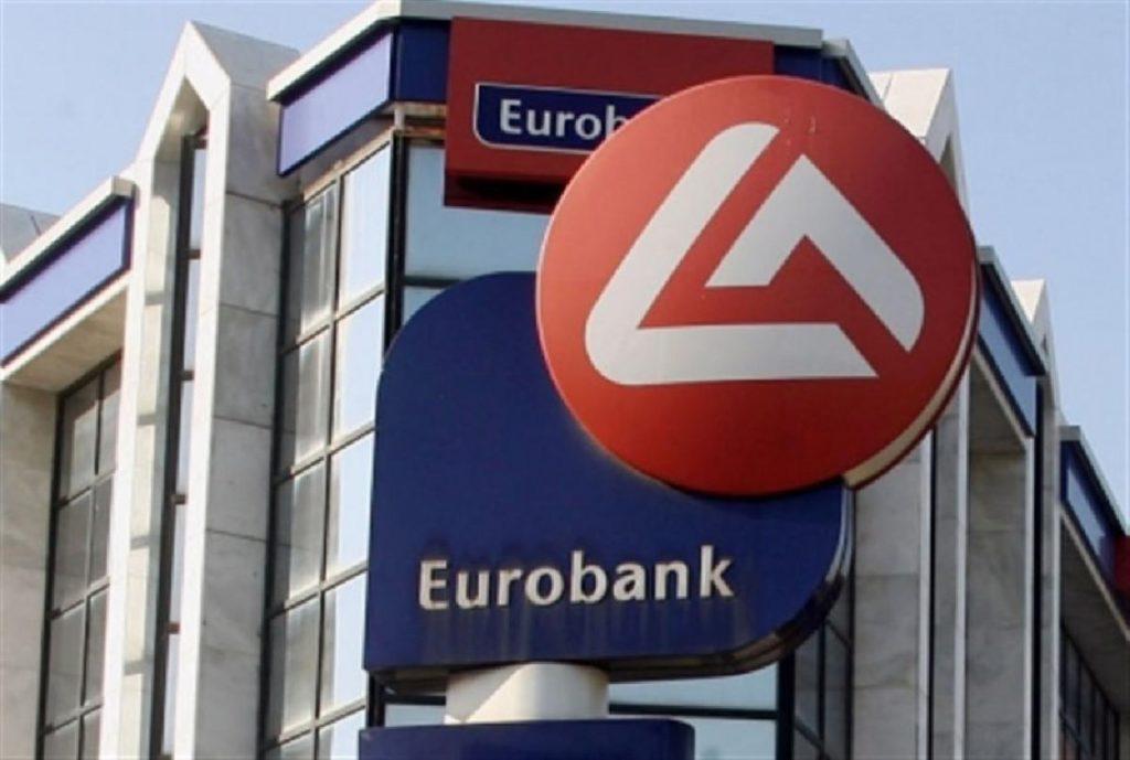 Eurobank: Ο Αθ. Αθανασόπουλος νέος επικεφαλής του τομέα κανονιστικής συμμόρφωσης