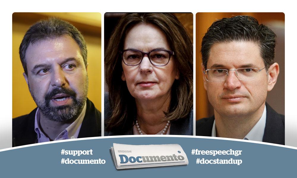 Το #Documento έχει την υποστήριξη των δημοκρατικών πολιτών – Δηλώσεις Αραχωβίτη, Παπανάτσιου, Καλαματιανού #freespeechgr