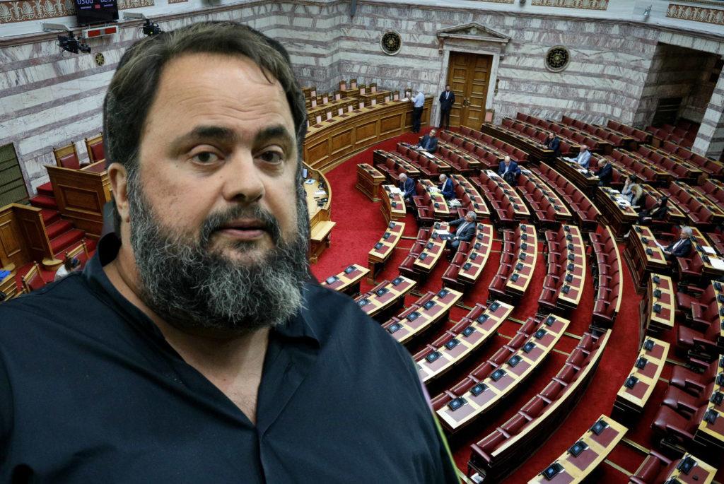 Κόντρες στη Βουλή για Μαρινάκη και εξαγορά της Forthnet Nova – Μόνο η Κυβέρνηση δε βλέπει το πρόβλημα