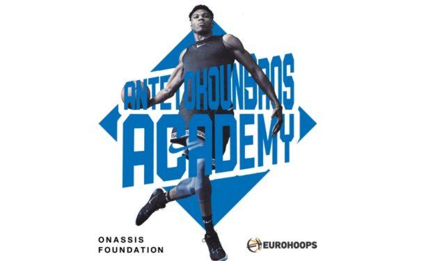Η Antetokounbros Academy είναι εδώ: Δηλώστε συμμετοχή! (photos)