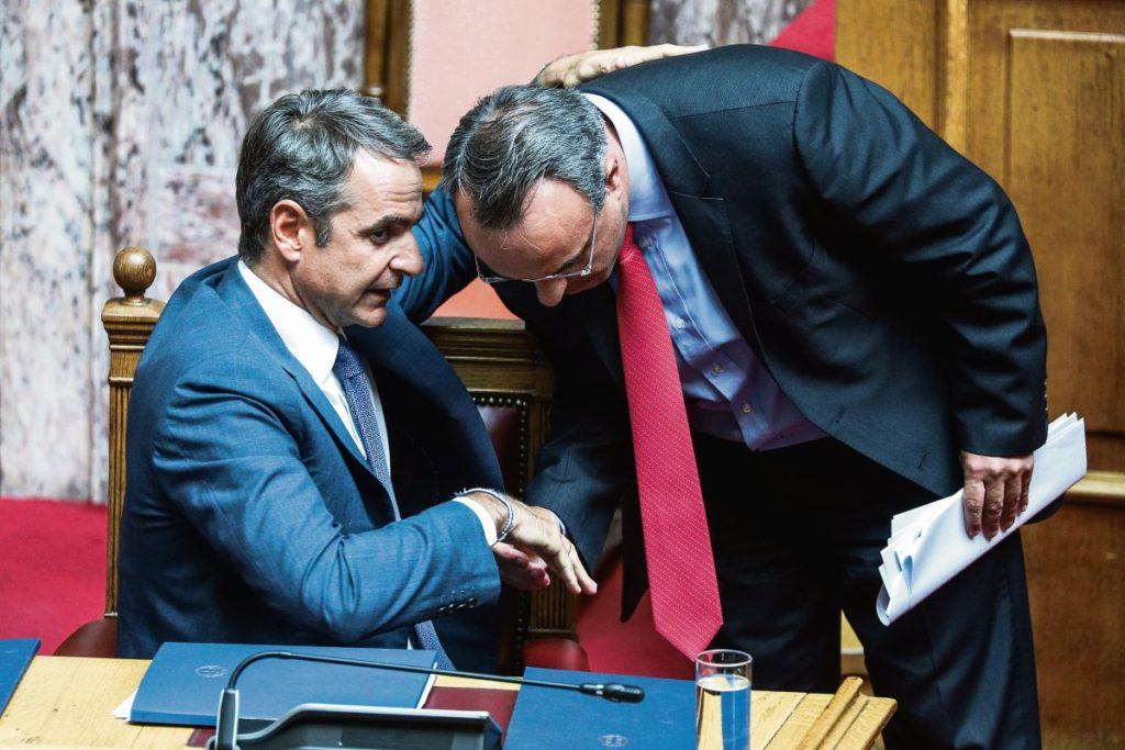 Προϋπολογισμός: Προσχέδιο γεμάτο με κρυφά χαράτσια