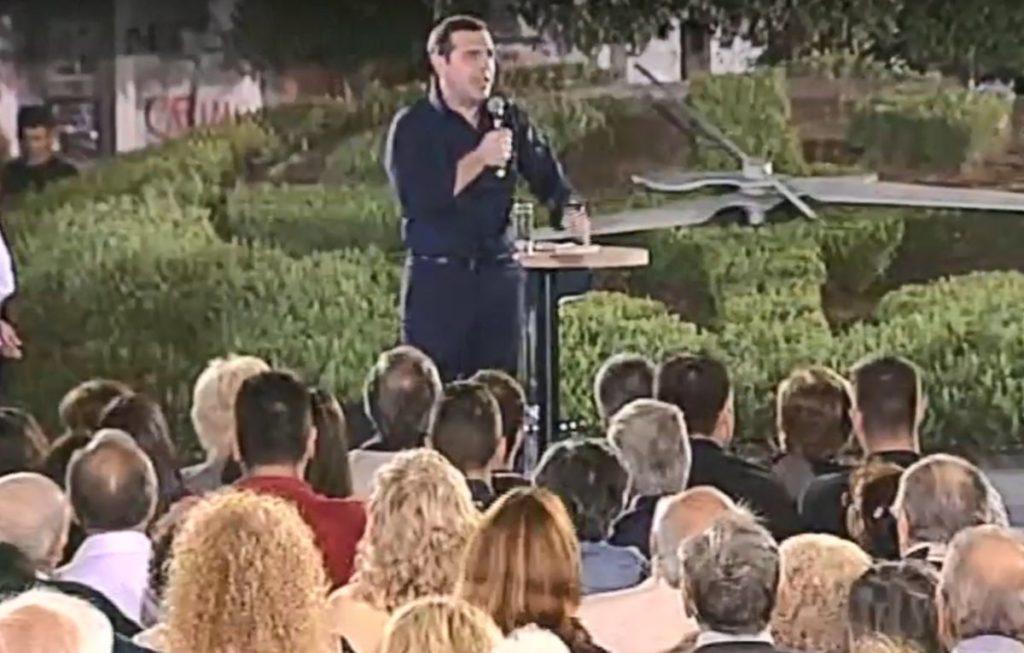 Τσίπρας: Πάρτε τον ΣΥΡΙΖΑ στα χέρια σας (Video)